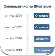 jevoljucija-knopok-vkontakt