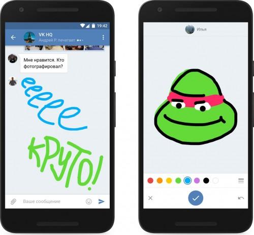 graffiti-vkontakte-return