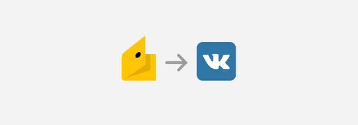 perevody-vkontakte