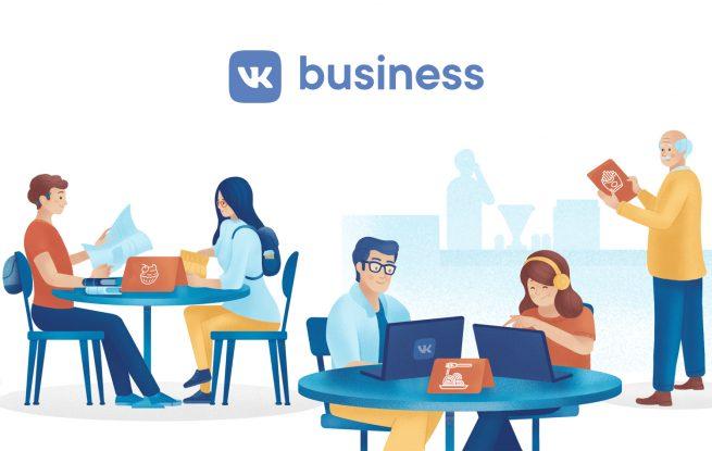 Исследование ВКонтакте для бизнеса и ResearchMe