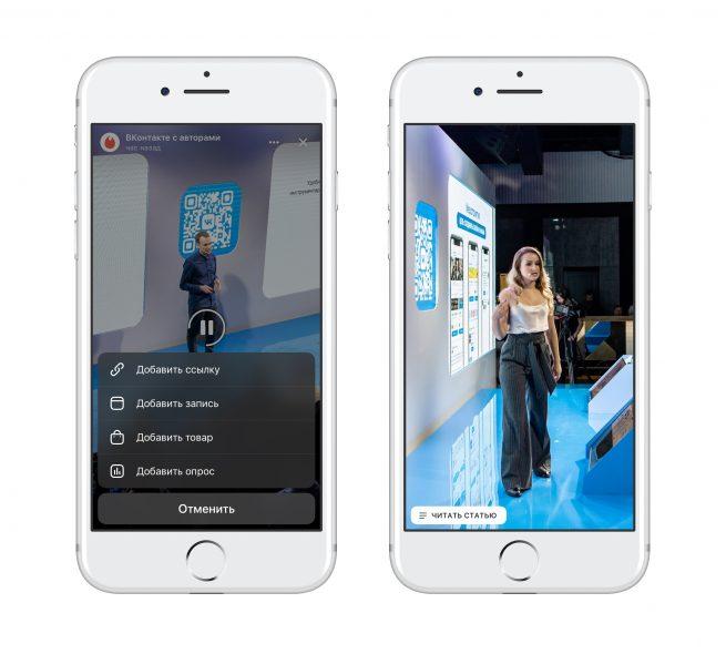 ВКонтакте теперь можно прикреплять ссылки к видеороликам