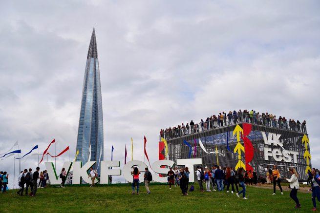 Программа VK Fest 2020 будет постепенно анонсироваться в официальном сообществе фестиваля
