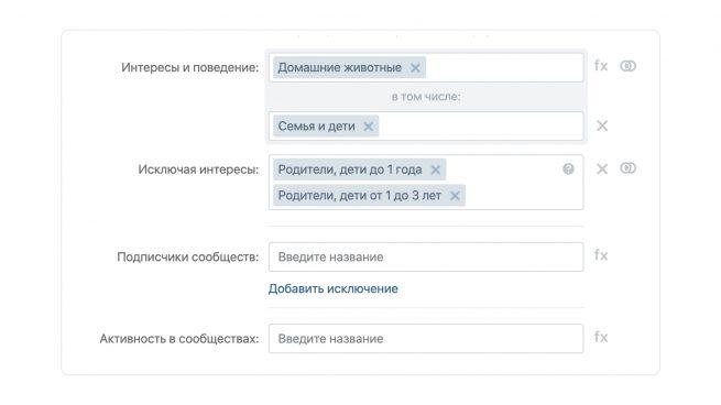 ВКонтакте добавила пересечение аудиторий в рекламный кабинет