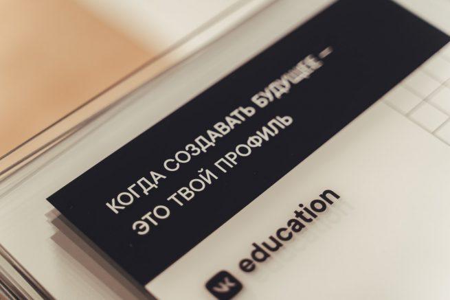 ВКонтакте открывает приём заявок на участие в VK Fellowship — стипендиальной программе для авторов образовательных курсов по программированию
