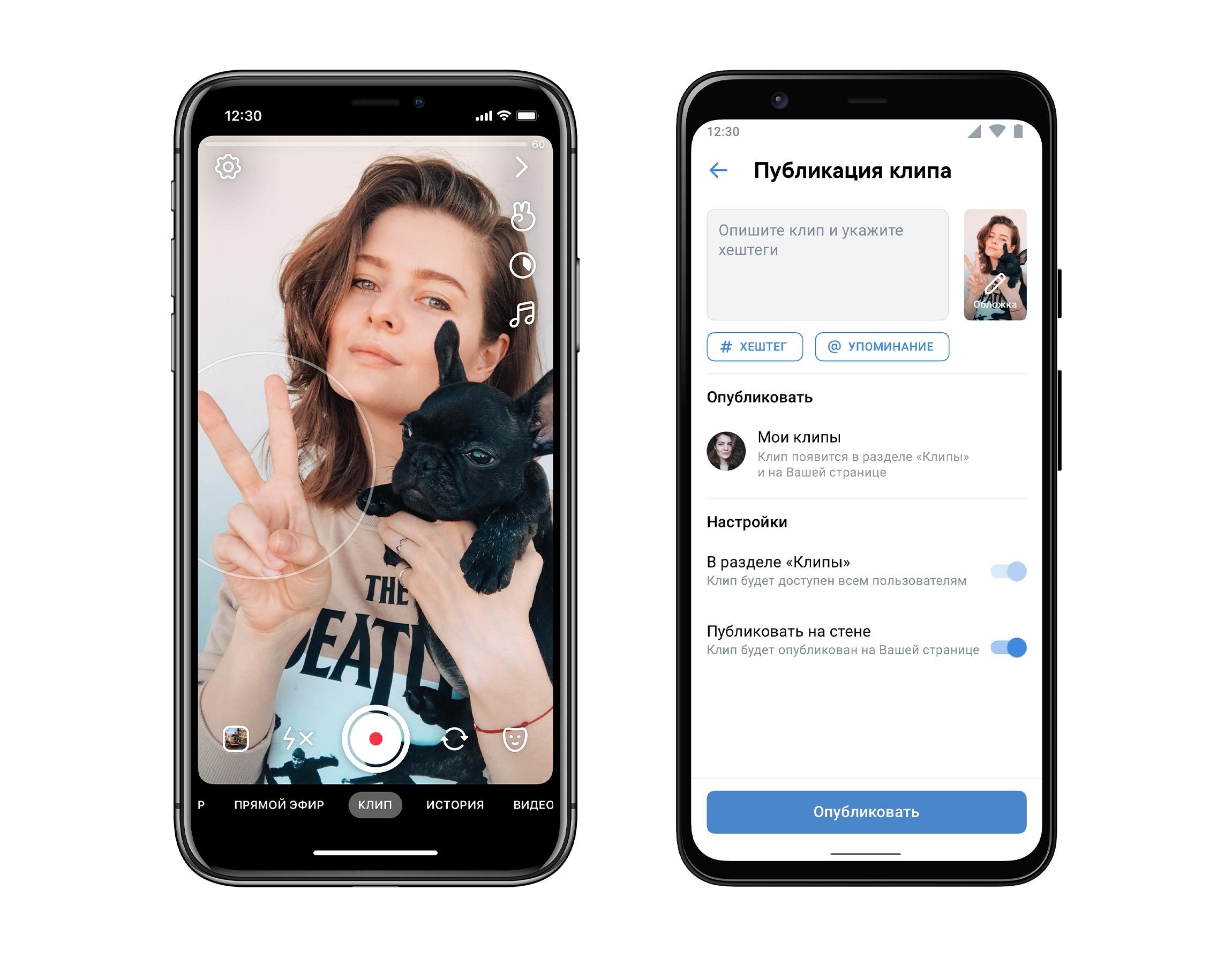 Публикация клипа ВКонтакте