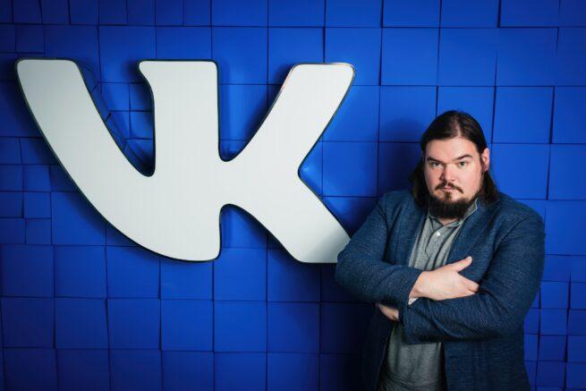 Владимир Алёшин, руководитель департамента образовательных инициатив ВКонтакте