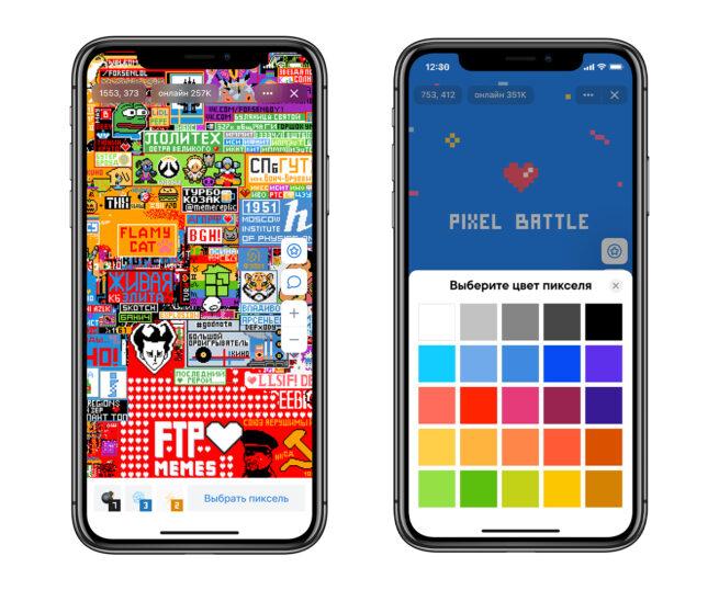 Pixel Battle стартует 10 октября в 12:00 и продлится до 23:59 12 октября.