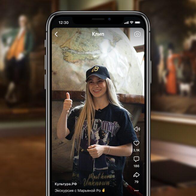 В минутных видео блогеры Марьяна Ро, Катя Адушкина и другие поделятся историей любопытных экспонатов.
