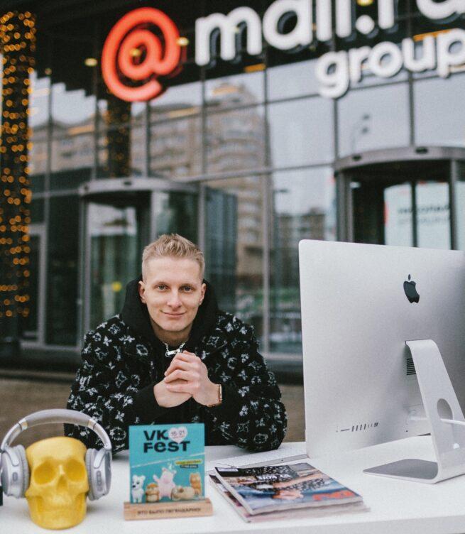 Константин Сидорков займёт позицию директора по развитию музыкальных проектов Mail.ru Group.