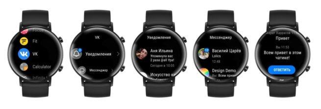 К концу лета с помощью приложения ВКонтакте для смарт-часов можно будет управлять музыкой: включать и перелистывать треки, делиться ими с друзьями.