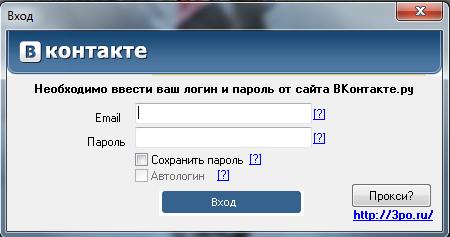 Vkonpic 1.2.6 + Konusic 2.0