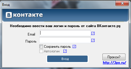 Скачать Vkonpic 1.2.6 + Konusic 2.0 бесплатно. Vkonpic - программа