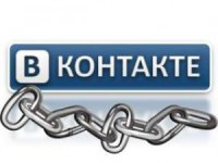 В Украине закрывают ВКонтакте