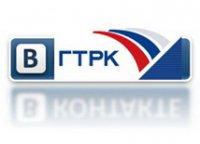 http://vkontakteworld.ru/uploads/posts/2010-03/thumbs/1269901014_gtrk.jpg