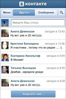 ВКонтакте на всех устройствах