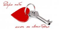 Граффити В Контакте: Любовь (часть 4)