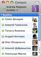 ВКонтакте в режиме ICQ через протокол XMPP