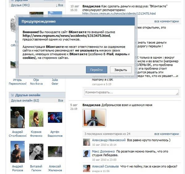 Новости о нападении на украину