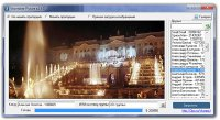 http://vkontakteworld.ru/uploads/posts/2010-09/thumbs/1284616711_vkonpic_1.9.7.jpg