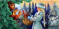 Граффити В Контакте: Новый Год (2011)