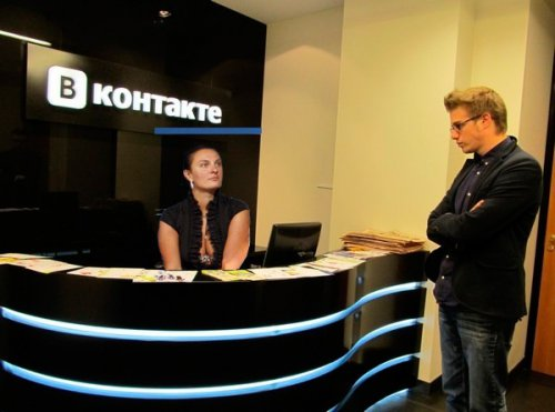 Фотоюмор: Выбор офис-менеджера Вконтакте