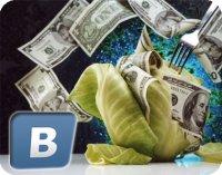 Рост чистой прибыли ВКонтакте достиг почти 23%