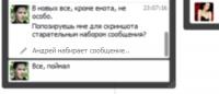 7 нововведений января ВКонтакте