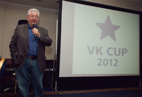 Конкурс по программированию VK Cup